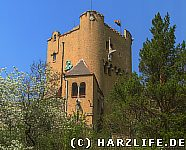 Roseburg Wohnturm
